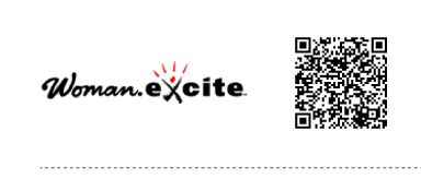 woman excite占い